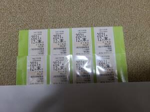 近鉄株主優待乗車券4枚セット ゆうパケット 送料無料!有効期限2021年12月31日まで