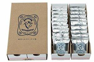 東京ミルクチーズ工場 ソルト&カマンベールクッキー20枚入 ラングドシャ チョコレート お土産 個包装 プレゼント お祝