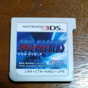 デビルサマナーソウルハッカーズ ニンテンドー 3DS ソフト