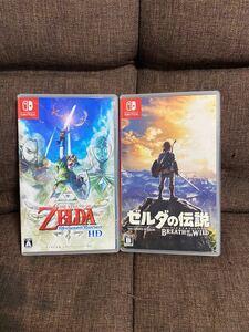 Nintendo Switch ゼルダの伝説 ソフトセット