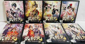 武則天 The Empress 全43巻 レンタル版DVD アジアドラマ 全巻セット ファン・ビンビン
