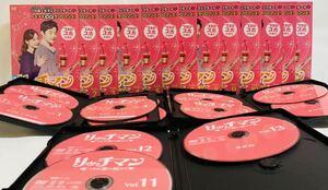 リッチマン 嘘つきは恋の始まり 日本編集版 全13巻 レンタル版DVD 全巻セット 韓国ドラマ スホ(EXO)