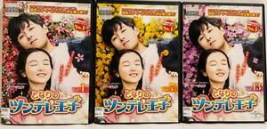 となりのツンデレ王子 全18巻 レンタル版DVD アジアドラマ 全巻セット チャン・ユージェン