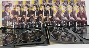 操作 隠された真実 スペシャルエディション版 全10巻 レンタル版DVD 全巻セット 韓国ドラマ ナムグン・ミン