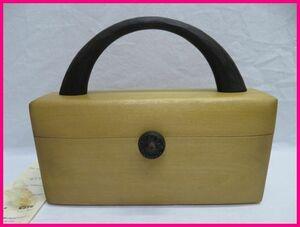 未使用保管 樹の鞄 亀井勇樹 木製 手提げバッグ 着物 和装 婦人画報