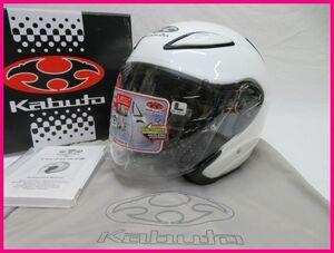 箱付未使用品 Kabuto AVAND-Ⅱ パールホワイト Lサイズ ヘルメット