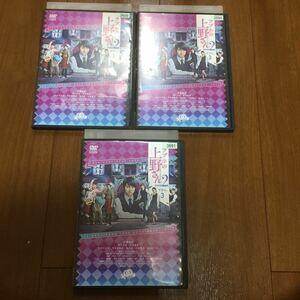 ラブホの上野さん シーズン2 DVD レンタルアップ品