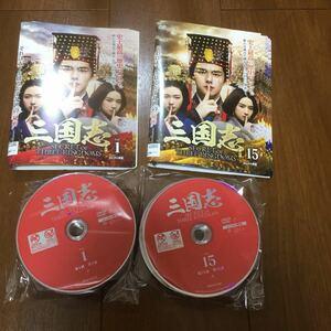 DVD 三国志 SECRET OF THREE KINGDOMS 全27巻セット
