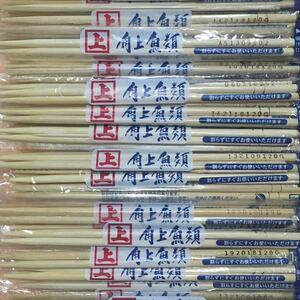 竹箸 丸箸 50膳 使い捨て 爪楊枝付き