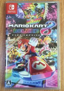 マリオカート8デラックス Nintendo Switch 新品未開封 シュリンク付き