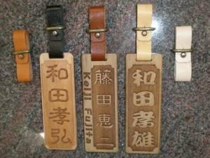 【キャディバッグに】木製ネームタグ【ウォールナット製】
