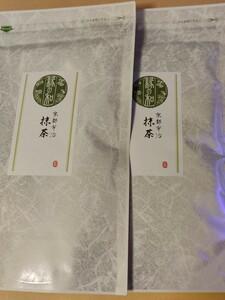 抹茶「 緑の和 」 高村園