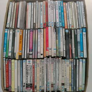 CDアルバム98枚ひと箱全部 イージーリスニング,ジャズ
