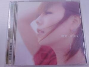 【CD】  aiko/彼女