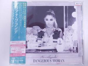 【CD★1255】 デンジャラス・ウーマン(通常盤) / アリアナ・グランデ