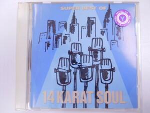 【CD★1260】 Neo SOUND BEST