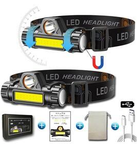 ヘッドライト 充電式 ledヘッドライト アウトドア用ヘッドライト