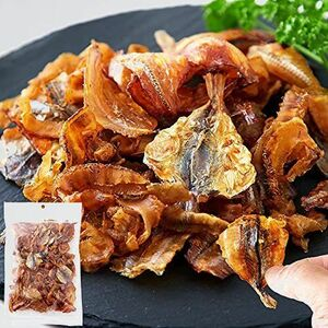 未使用 新品 燻製魚介ミックス3種 天然生活 H-J1 お徳用 おやつ (141g) あじ いわし 貝ひも おつまみ スモ-ク 珍味 詰め合わせ