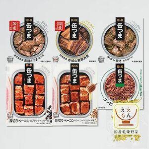 新品 好評 惣菜 缶つま F-HF セット ギフト 缶詰 肉 おつまみ 6缶 詰め合わせ 国産乾燥野菜