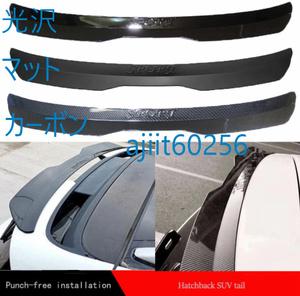 ★売れてます! 汎用 リア ルーフ リップスポイラー テール ウイング エアロ マットブラック つや消し黒 光沢 カーボン柄 ABS SUV HB006