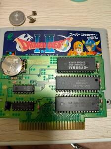 電池交換 ドラゴンクエスト 1・2 スーパーファミコン スーファミ SFC ドラゴンクエスト 1 DQ1 DQ2