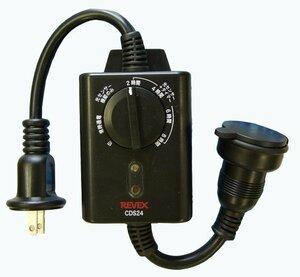 限定価格!光センサー付き リーベックス(Revex) コンセント 光センサー付き タイマーコンセント CDS24U01H