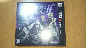 3DSソフト ファイアーエムブレムif 暗夜王国 (中古品)