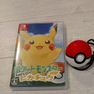ポケットモンスター Let's Go! ピカチュウ + モンスターボールPlus Nintendo Switch