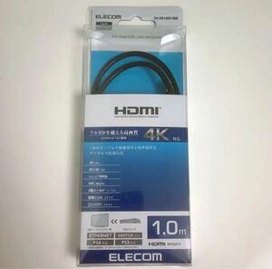 HDMIケーブル   ELECOM DH-HD14EB10BK HDMIケーブル 製 エレコム