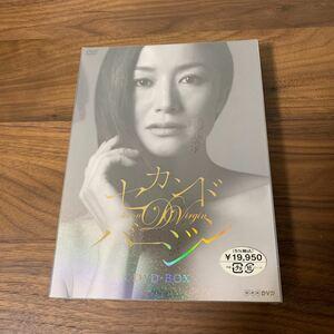DVD-BOX セカンドバージン 未開封