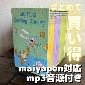 My First Reading Library 英語絵本50冊セット マイヤペン対応