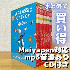 Dr.seuss 英語絵本 ドクタースースの20冊セット