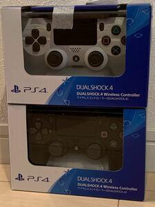 DUALSHOCK4 ジェット・ブラック グレイシャー・ホワイト 2個セット デュアルショック4 ワイヤレスコントローラー PS4