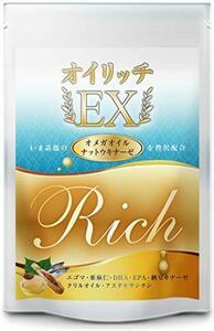 60粒 (x 1) オメガ3 DHA EPA フィッシュオイル アスタキサンチン ナットウキナーゼ オイリッチEX 亜麻仁油 え