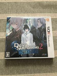 デビルサバイバー2 ブレイクレコード 3DS