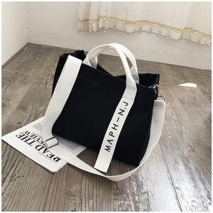 【大人気】ミニポーチ付き キャンバス トートバッグ ショルダーバッグ 韓国 ブラック 黒