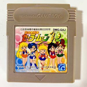 GB ゲームボーイ ソフト 美少女戦士セーラームーンR 1994年 レトロゲーム