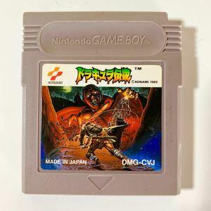GB ゲームボーイ ソフト ドラキュラ伝説 1989年 レトロゲーム