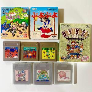 GB ゲームボーイ ソフト 9本セット まとめて 牧場物語 ぷよぷよ たまごっち2 箱 ソフトケース 取扱説明書付き レトロゲーム