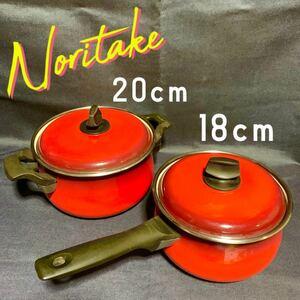 IH対応◆Noritake ホーロー 両手鍋 20cm+片手鍋 18cm セット まとめて 昭和レトロ 赤 ノリタケ ヴィンテージ
