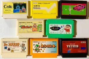 ファミリーコンピュータ◆パズルゲーム8タイトルセット ファミコンソフト ファミコンカセット 昭和レトロ FC