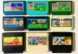 ファミリーコンピュータ◆スポーツゲーム9タイトルセット ファミコンソフト ファミコンカセット 昭和レトロ FC