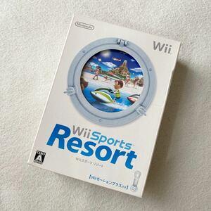 Wiiスポーツリゾート  Wiiモーションプラス 任天堂 ニンテンドー セット