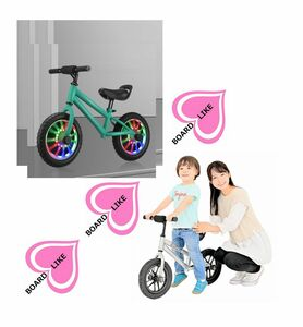 光輝くタイヤと本体■緑色■10台限定■ボードライク■キックバイク■バランスバイク■ストライダー■光輝くタイヤへへんしんバイク