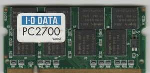I.O.DATA SDD333-1G PC2700 200Pin 1GB prompt decision affinity guarantee Win7,Win10 correspondence