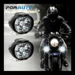 特価!1 ペアオートバイヘッドライト 6500 18k ホワイト超高輝度 6 LED 作業スポットライトバイクフォグランプ