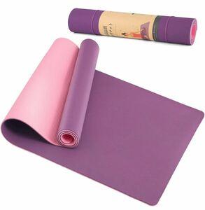 ヨガマット yoga mat トレーニング ストレッチマット エクササイズ フィットネス スポーツ 運動 ピラティス
