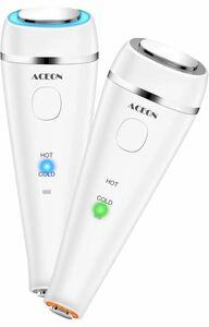 2021最新版】美顔器 温冷美顔器 目元美顔器 LED光 1台8役 超音波美顔器 イオン導入 イオン導出 小顔 USB充電式