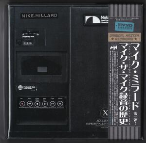 Empress Valley 14CD Lost And Found Mike The Microphone Tapes #1 マイク・ミラード 第一弾! マイク・ザ・マイク録音の歴史★Bob Dylan