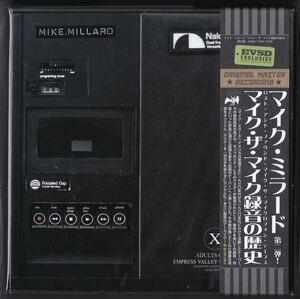 Empress Valley 14CD Lost And Found Mike The Microphone Tapes #2 マイク・ミラード 第ニ弾! マイク・ザ・マイク録音の歴史★Eagles